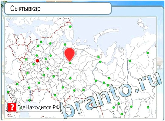 Транспортная карта Бийск  Виды транспортных карт