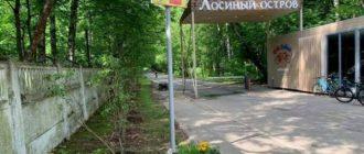 где находится парк Лосиный остров в Москве