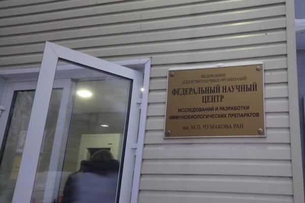 где находится центр Чумакова