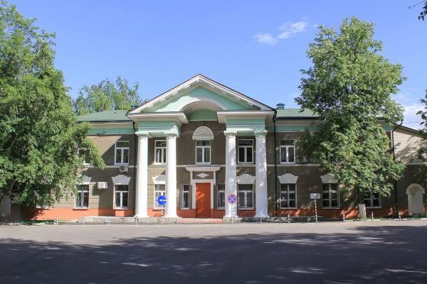 здание института полиомилита Чумакова