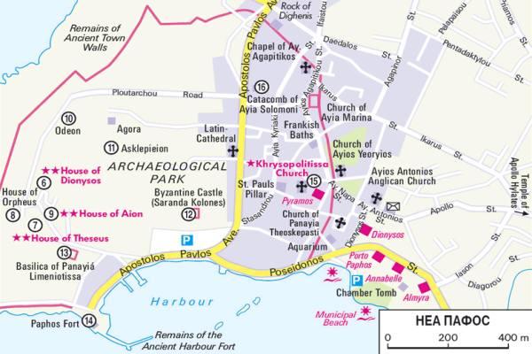 город Пафос острова Кипр