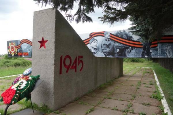 мемориал Невский порог