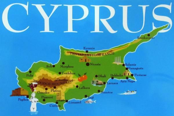 Кипр находится