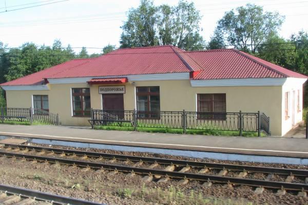 станция железнодорожная Подпорожье